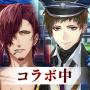 icon イケメン革命◆アリスと恋の魔法 恋愛ゲーム