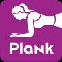 icon Plank