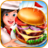 icon Fast Food Tycoon 1.16