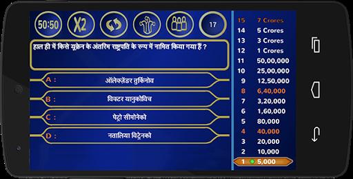 randki online hindi