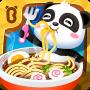 icon com.sinyee.babybus.food