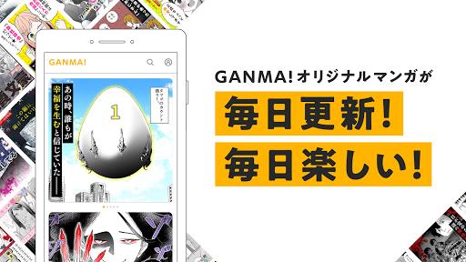 GANMA! - Aplikacja Manga bez ograniczeń w mandze za darmo całą historię