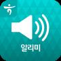 icon 하나금융그룹 알리미 서비스 (Push Agent)