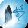 icon حكم الإمام علي (ع)