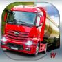 icon Truck Simulator : Europe 2