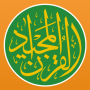 icon Quran Majeed قرآن Ramadan 2017
